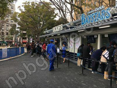 横浜スタジアムのチケット販売所