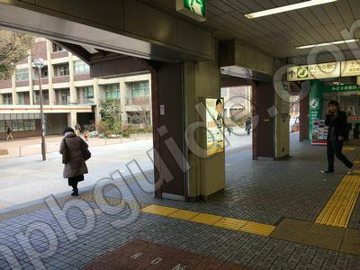 JR関内駅みどりの窓口