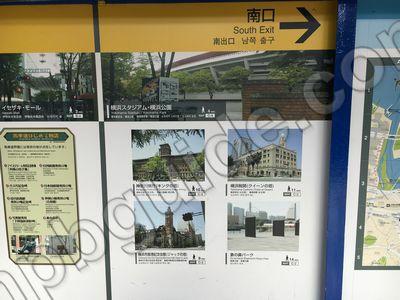 横浜の名所