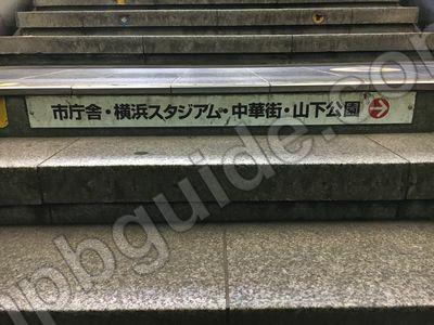 階段の案内表示