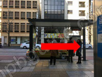 関内駅のバス停