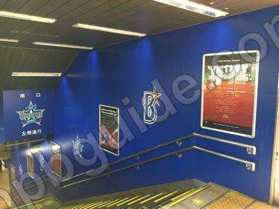 JR関内駅階段