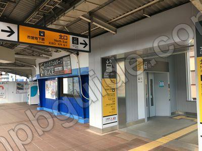 JR関内駅の北口方面