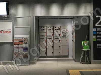JR関内駅北口改札内ロッカー