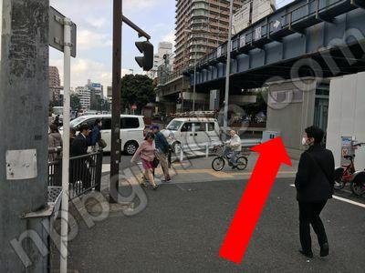 関内駅北口前の信号