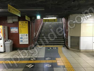 地下鉄関内駅の出口3