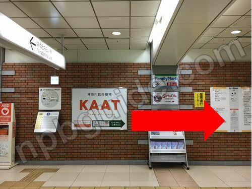 みなとみらい線 日本大通り駅の改札前