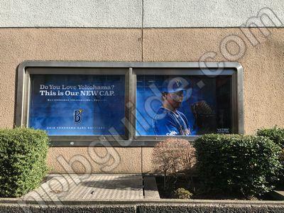 横浜ベイスターズポスター
