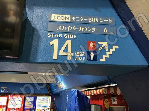 横浜スタジアムは男子トイレが少ない
