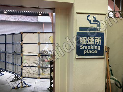 神宮球場の喫煙所