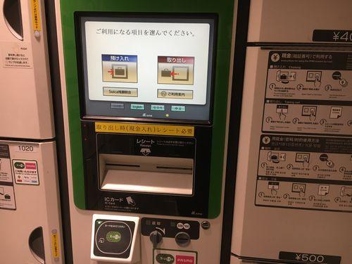 JR関内駅北口改札内ロッカーはスイカも使える