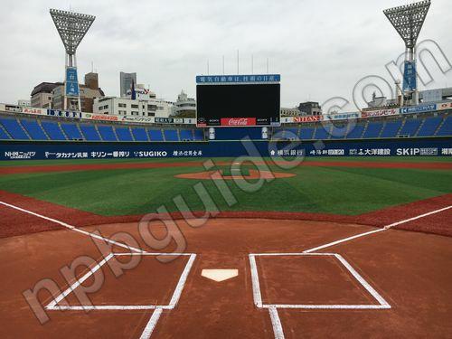 横浜スタジアムのホームベース
