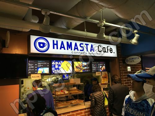 ハマスタカフェ