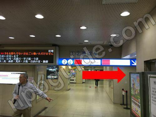 梅田駅から甲子園駅へ