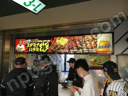 スタミナハラミ丼や牛串