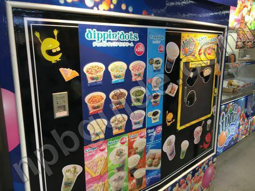 ディッピンドッツアイスクリーム
