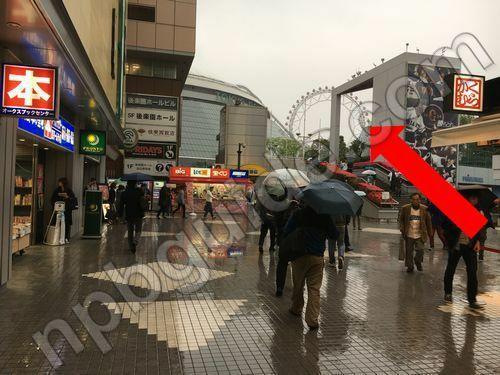 東京ドームの行き方