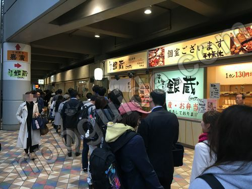東京ドーム外の飲食店