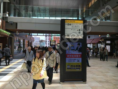 仙台駅の東口