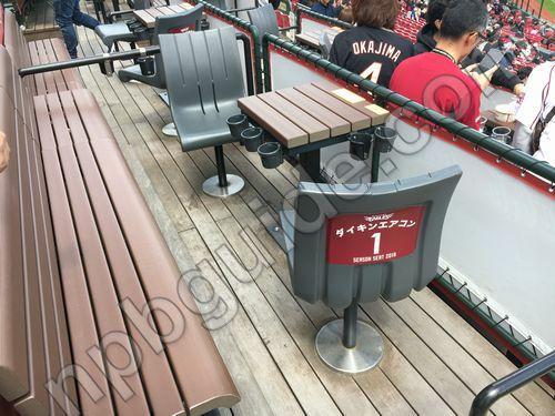 コカコーラボックスシートの座席