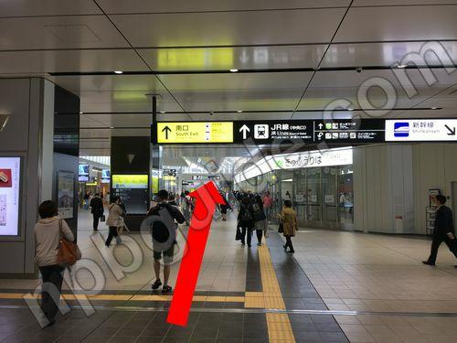 広島駅の新幹線乗り場