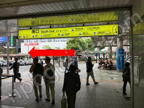 広島駅の南口