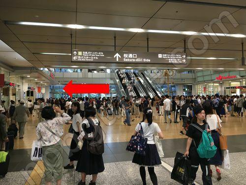 名古屋駅の桜通口