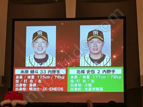糸原健斗選手と北條史也選手