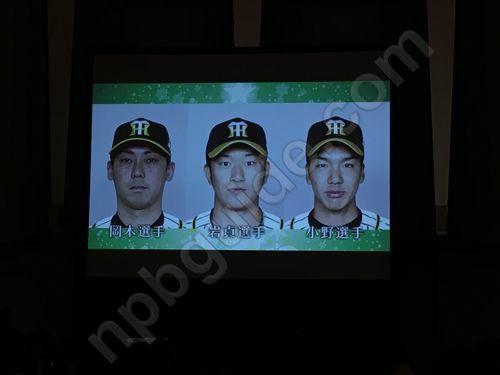 タイガースの選手3人