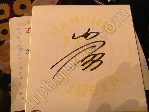 糸原健斗のサイン