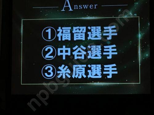 阪神のモノマネの答え