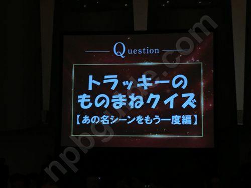阪神のマートン