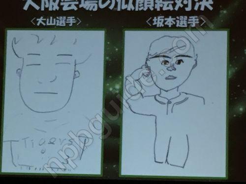 大山選手と坂本選手
