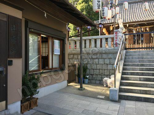 杉田八幡宮の社務所