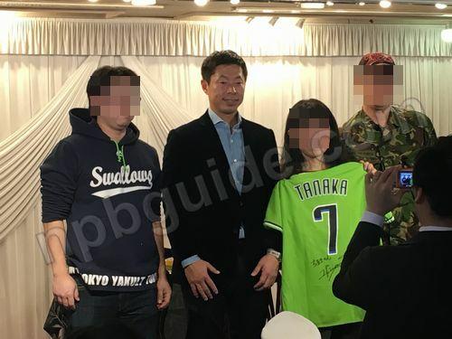 田中浩康さんと記念撮影