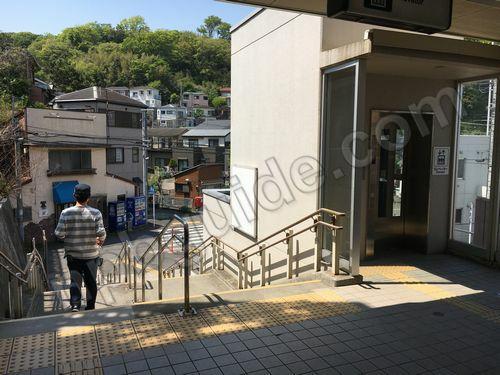安針塚駅の周辺