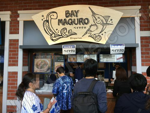 BAY MAGURO